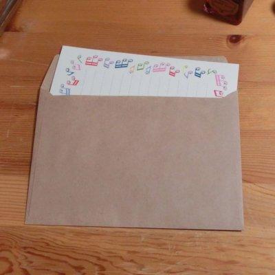 画像3: 封筒「おんぷちゃん」