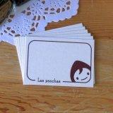 カード「かおのぞき_ブラウン」