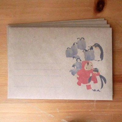 画像4: 封筒「ペンギンマフラー」
