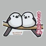 【野鳥生活】防水UVステッカー「カワイイは正義」送料180円