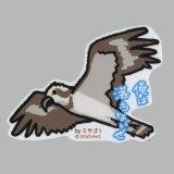 【野鳥生活】防水UVステッカー「俺は落ちないぜ」送料180円