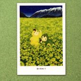 pc128「菜の花畑にて」