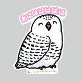 【野鳥生活】防水UVステッカー「あははははは」送料180円