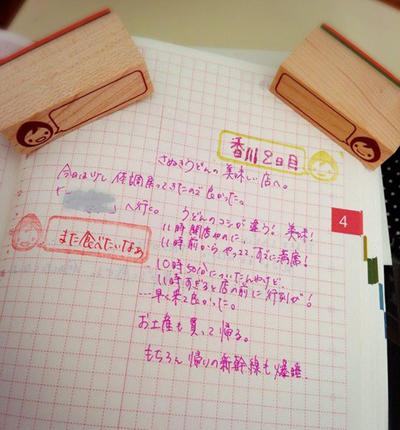 書き込める手帳スタンプ
