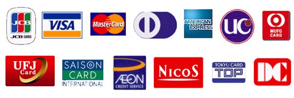 クレジットカードバナー
