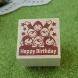 スタンプ「HAPPY BIRTHDAY」