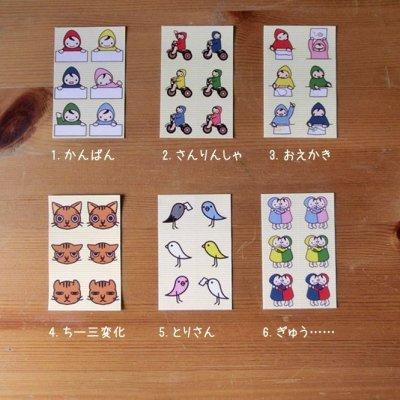 画像1: 100円シール・その1