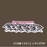 【野鳥生活】防水UVステッカー・Lサイズ05「ミユビシギ」送料180円
