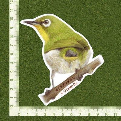 画像2: 【野鳥生活】防水UVステッカー「メジロ02」送料180円