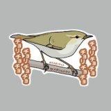 【野鳥生活】防水UVステッカー「チョリチョチョチョリチョチョ」送料180円