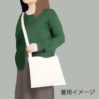 画像2: 手描きカバン・たすき掛け「カワセミ02」