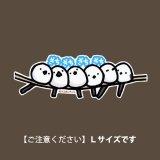 【野鳥生活】防水UVステッカー・Lサイズ08「シマエナガ」送料180円