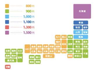 配送料のかわいい日本地図